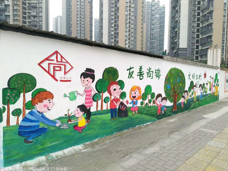 梦想天空专注成都手绘墙画,家装墙绘,工装墙绘,