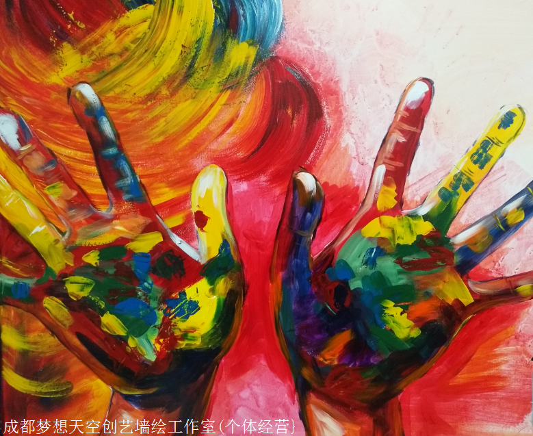 梦想天空专注成都幼儿园墙画,成都墙体彩绘,创意墙绘设计