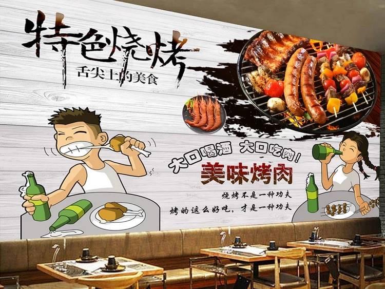 梦想天空专注成都餐馆墙画,幼儿园墙绘,儿童乐园手绘