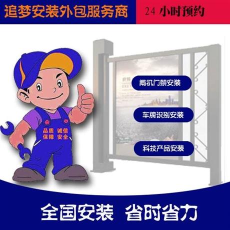 小区新型自动电动广告门全国安装