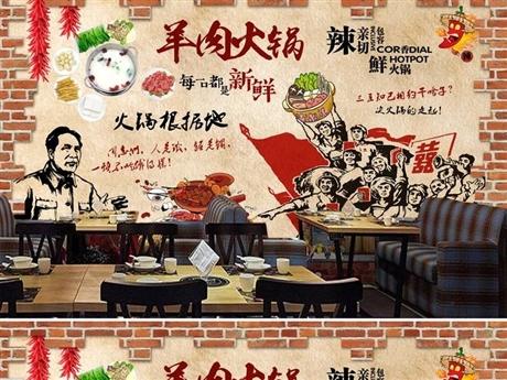 梦想天空专注成都餐馆墙画,厂房墙绘,学校墙绘
