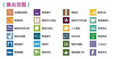 2019上海锁博会展位图纸已出提前报名