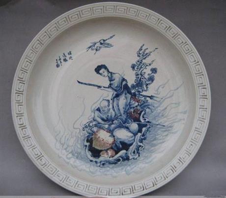 2018年王步釉里红瓷盘拍卖价格高