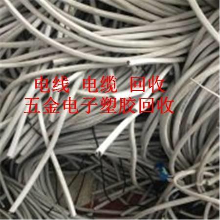 深圳布吉回收废电线电缆多少钱