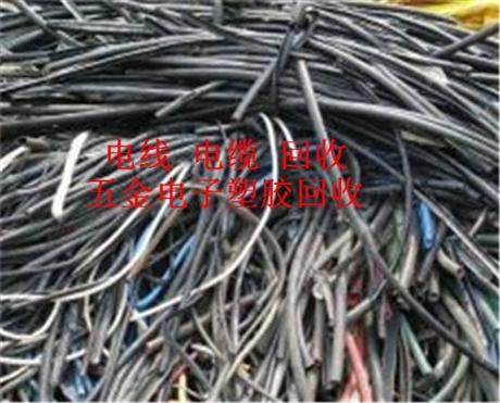 深圳葵涌废电缆回收多少钱