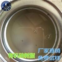 粉末耐高温树脂应用于粉末涂料