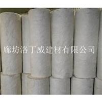 资讯:芜湖硅酸铝管厂家