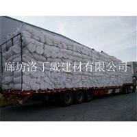 新闻:芜湖硅酸铝保温管厂家