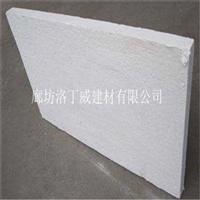 报道:贺州硅酸铝纤维管
