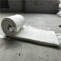 头条:芜湖硅酸铝管厂家