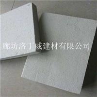 快报:贺州硅酸铝纤维管