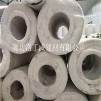 新闻:贺州硅酸铝保温管