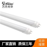 LED日光灯LEDt8灯管T8分体正白光家用照明节能灯