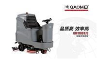 GM110BT70高美中型驾驶洗地机,中型洗地车