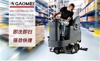 GM110BTR80高美驾驶洗扫一体机,扫洗一体机,驾驶式扫地机