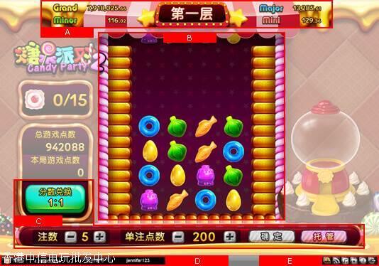 正版糖果派对游戏平台