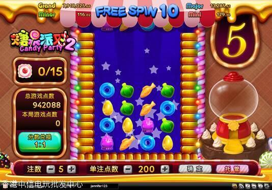 糖果派对正版游戏怎么做代理