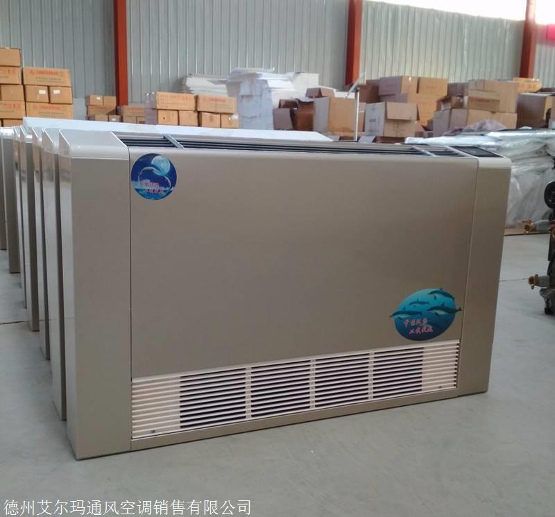 热销超薄立式明装风机盘管 煤改电用风机盘管 代替暖气片