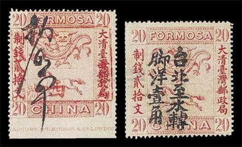 纸上海战图片素材