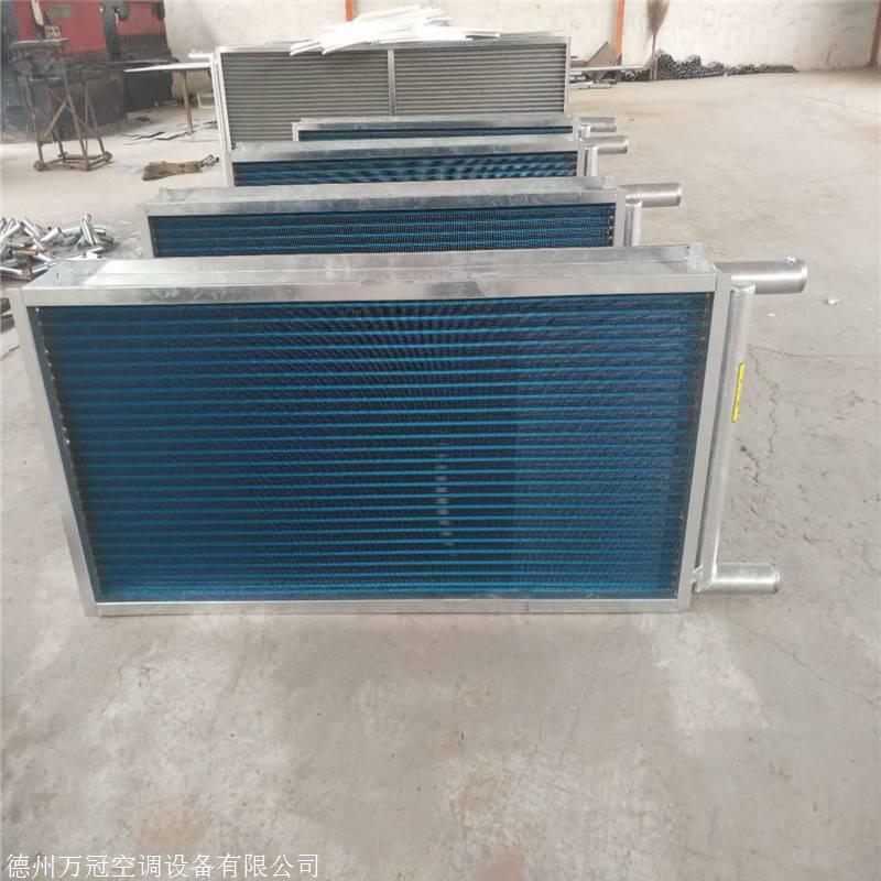 万冠中央空调铜管表冷器生产厂家
