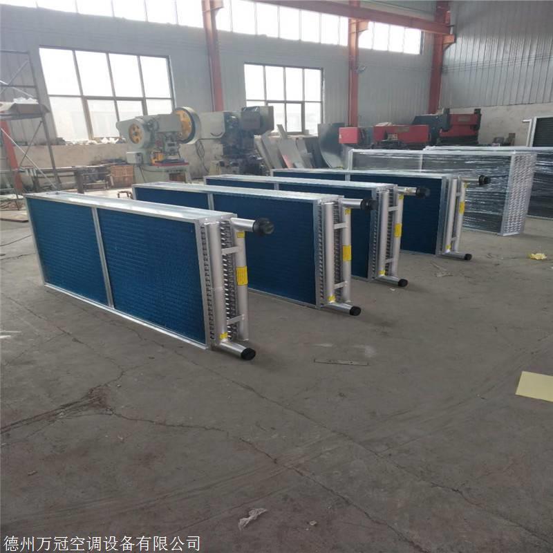 山东12.7mm铜管铝翅片表冷器厂家