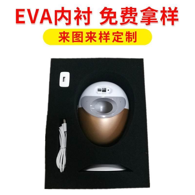 生产加工EVA内衬 EVA雕刻异形加工成型