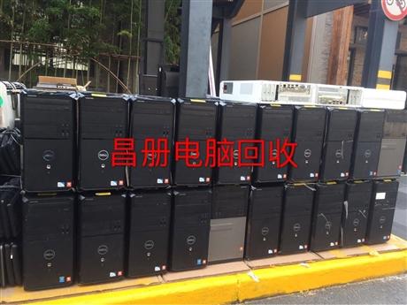 上海昌册二手电脑回收厂家