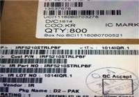 黄浦客户取消订单积压电子元器件IC芯片收购裸片IC