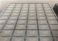 黄浦长期收购工厂库存电子料收购工厂呆滞IC芯片