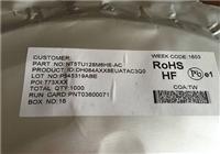 浦东客户取消订单积压电子元器件IC芯片集成电路收购