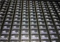 金桥客户取消订单积压电子元器件IC芯片收购内存