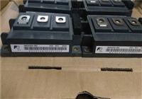 大量裸片IC收购欢迎来电