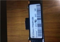 闵行公司清仓电子元件电子元器件收购