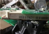 大量回收库存电子元器件欢迎来电
