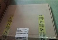 上海公司清仓电子元件电子收购