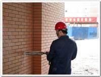 房屋改造安全检测收费标准