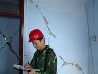 厂房承重安全检测去哪个部门
