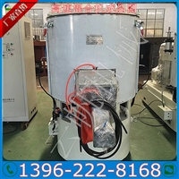 SHR-100A高速混合機生產廠家-云帆機械100升高混機市場價格
