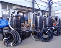 抽沙泵-泥沙泵-吸沙泵-喝沙泵-采沙泵廠家直供