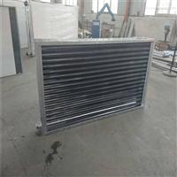 SRZ钢管钢翅片空气加热器厂家