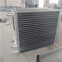 SRL型钢管绕铝翅片空气加热器厂家