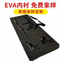 东莞EVA雕刻成型 EVA包装内衬雕刻厂家