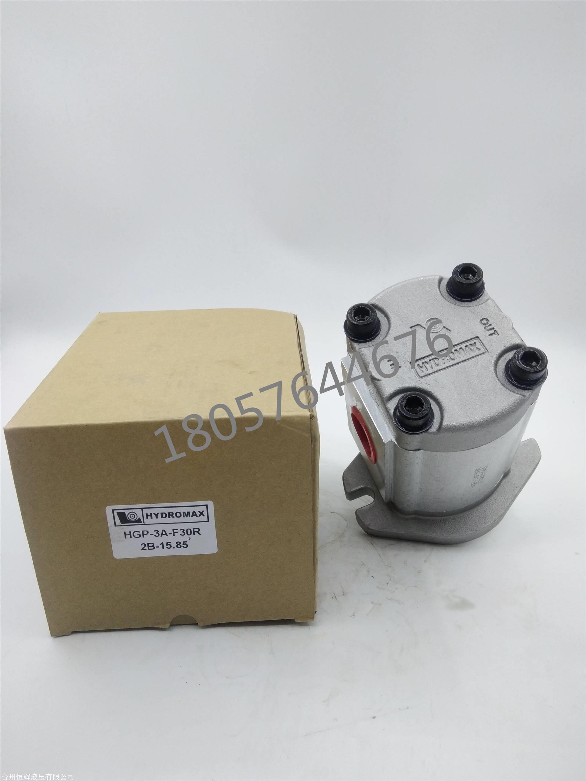 液压站液压系统0.75KW配HGP1A-4R台湾新鸿齿轮泵40L油箱