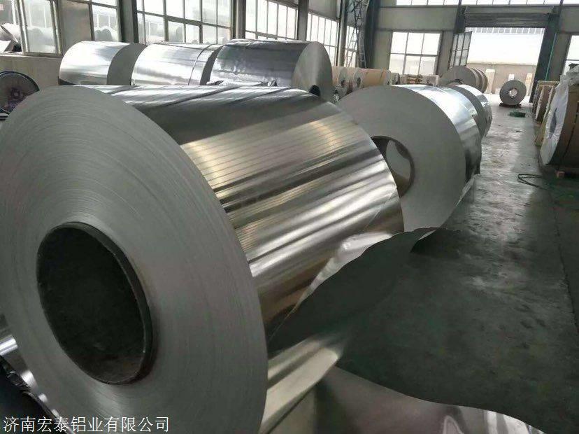 厂家现货供应保温铝卷/防腐铝卷/纯铝卷/合金铝卷/保温铝皮