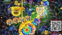 星力正版平台代理,星力手机捕鱼游戏