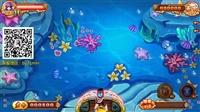 星力正版平台代理,微信支付捕鱼游戏