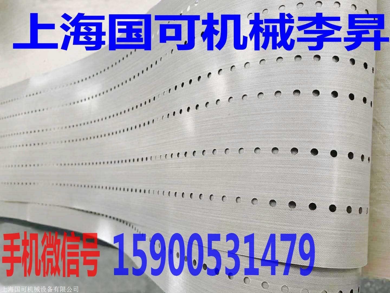 太阳能串焊机皮带