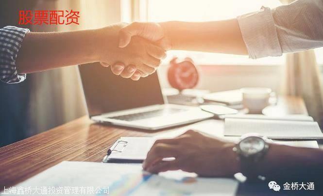 上海股票配资怎么做,需要哪些资料