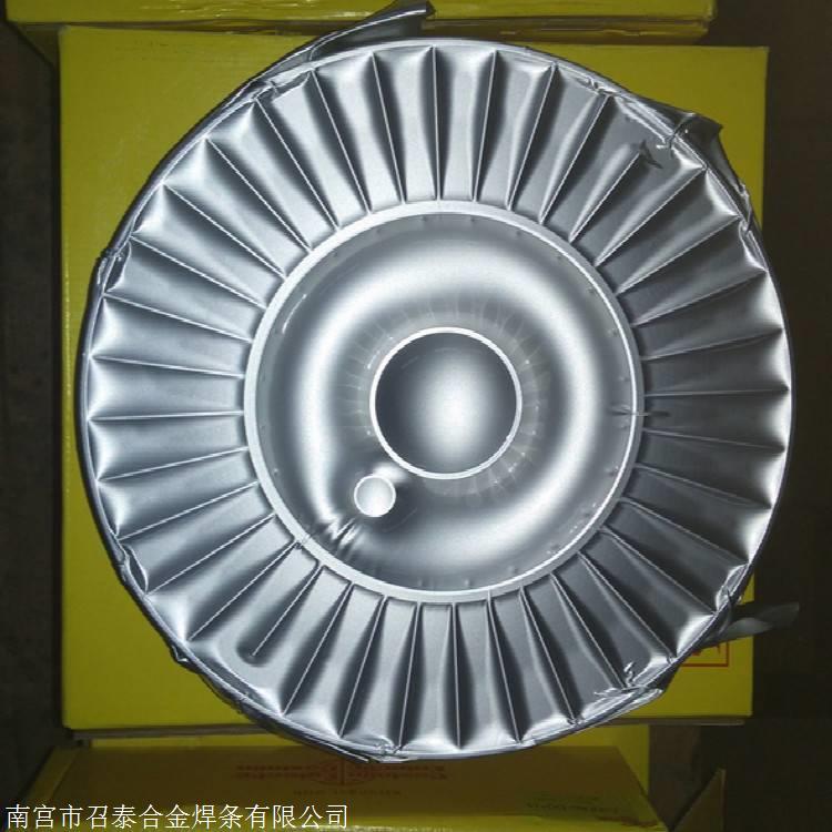 ER80S-Ni3低温钢焊丝 合金焊丝价格