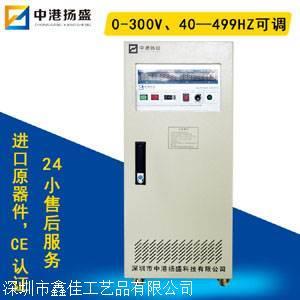 变频电源厂家直销50HZ交流变频电源,可定制